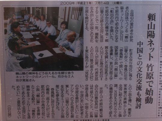 NHK大河ドラマ化、ミュージカル開催……これからです(笑)