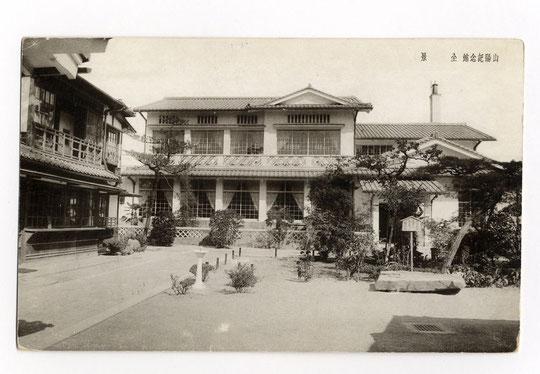 広島県立文書館の資料デジタル画像より