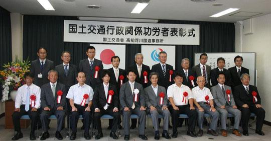高知河川国道事務所の野仲典理所長および幹部の皆様と受賞者が一緒に記念撮影