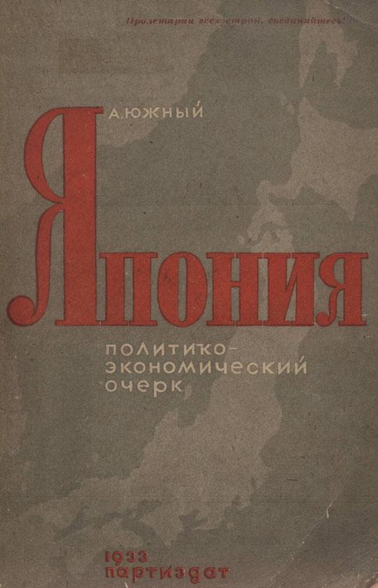 Скачать можно в группе www.vk.krasmun.ru