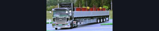 スーパードルフィンプロフィア+3軸トレーラー東急車両 バラ緩和アルミブロック平ボデー