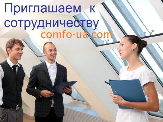 вакансии, работа, сотрудничество, доход