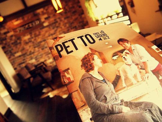 PET TO