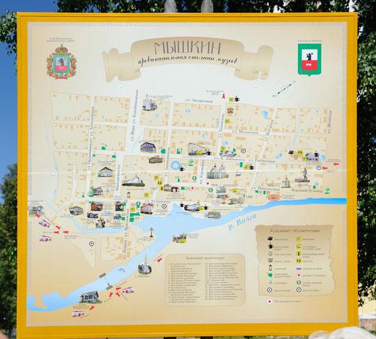 Карта Мышкина