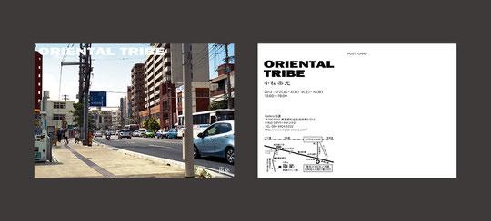 """ORIENTAL TRIBE""""  June.2012"""