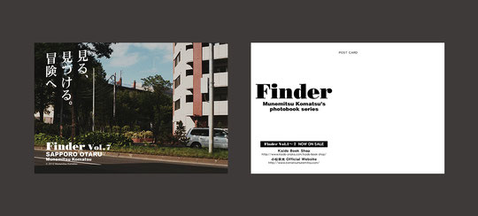 Finder Vol.7 card  December.2012