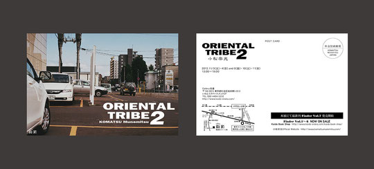 """ORIENTAL TRIBE 2""  November.2012"