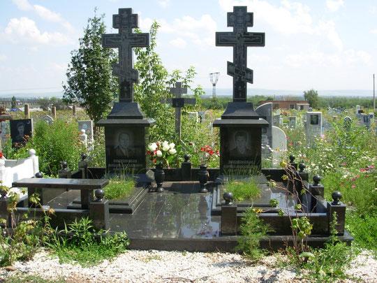 На Новом кладбище Салавата