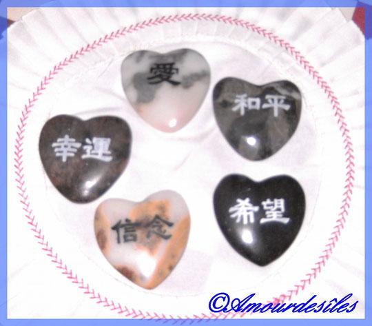 Sélection de pierres qui apportent la paix, la joie, le bonheur...pleines de significations Chinoises...