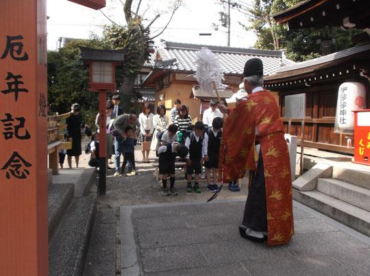 伊砂砂神社 勧学祭