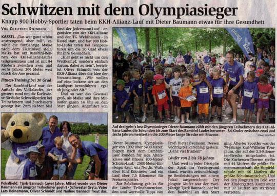 KKH-Allianz-Lauf