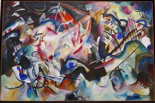 Vassily Kandinsky (1866-1944) : composition VI