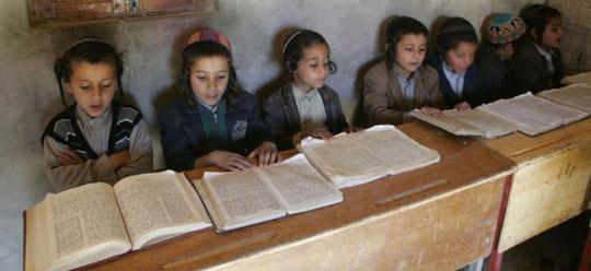 A l'école hébraïque, au Yemen en février 2009. REUTERS/Khaled Abdullah.
