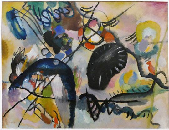 Vassily Kandinsky (1866-1944) : tache noire 1