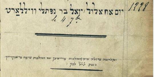 Mohelbuch, acte établi après la mort de Simon Blum