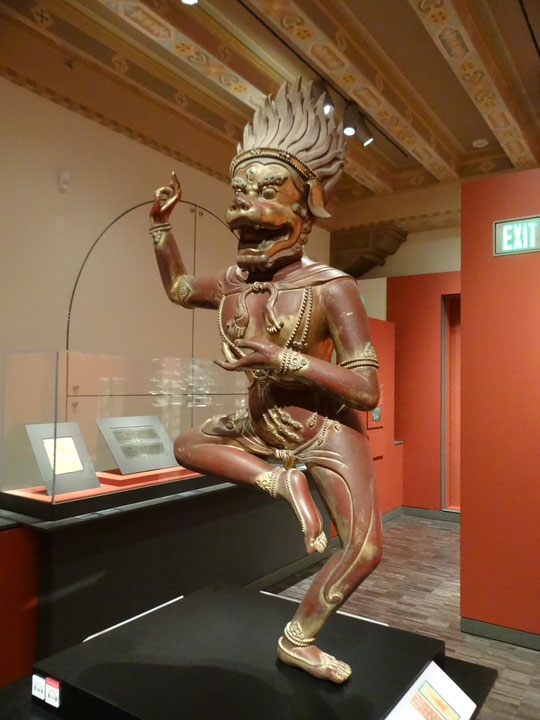 Simhavaktra (Chine, 1736-1795)