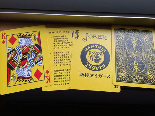 ジョーカー以外は、ただ黄色いだけです。ジャイアンツファンのかたもご安心ください。