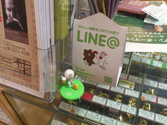 売場内に置いてあるLINE@アカウントのお知らせ。写真真ん中に写ってる案内物はLINEから支給されます。