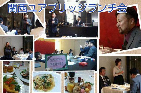 薮知子さん作成の、本日の写真集。今日の企画内容が一発で分かるようになっております。