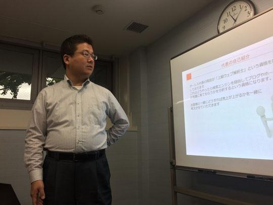Wordpress担当の岡田誠司さん(株式会社オーシス 代表取締役) 社員数以上に大きな会社に見えるホームページづくりが得意です。ウェブ解析士でもあります。