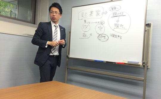 「守」担当 講師の山野佳和さん