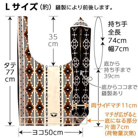 Lサイズ 図面
