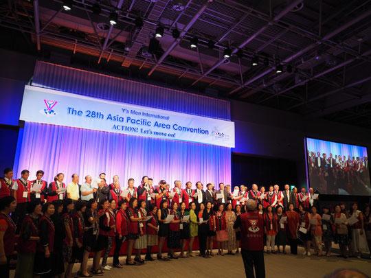 アジア太平洋地域大会仙台大会にも多くの台湾区のメンバーが駆けつけてくれました