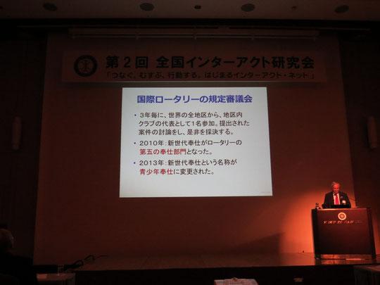 黒田正宏氏の基調講演です。