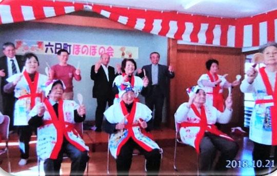 一関市大東 六日町自治会 平成30年の「六日町ほのぼの会」での余興