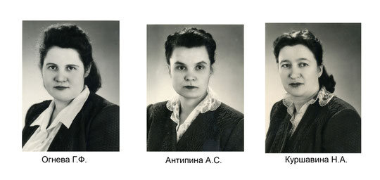 Педагоги техникума. 50 – 60-е годы