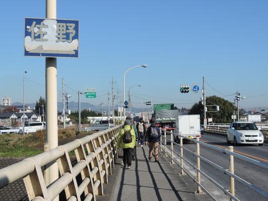 藤岡大橋を渡る