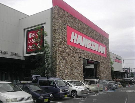 北九州市小倉南区 リフォーム材料 工事 工作室 ハンズマン