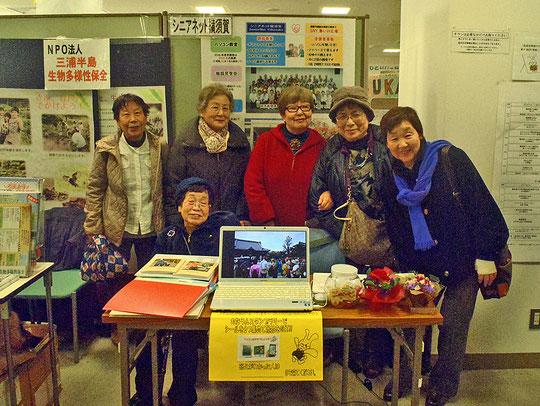 のたろんフェア 2017 SNYのパネル展示の前のきさらぎ教室のみなさん 2/12