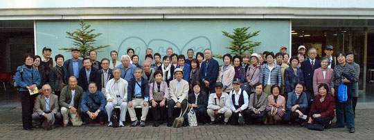 NHK放送博物館 訪問記念
