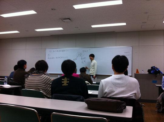 第1回 大阪セミナー(2012年12月1日開催)