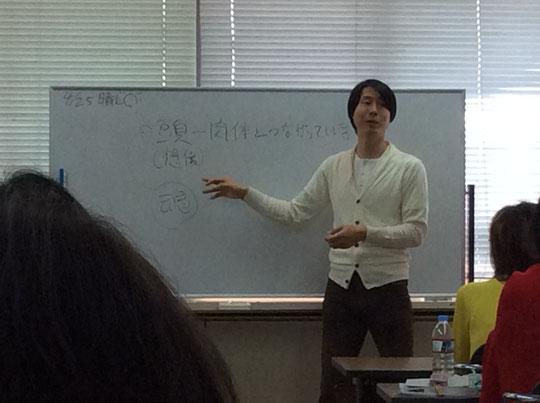 第1回 兵庫セミナー(2015年4月25日開催)