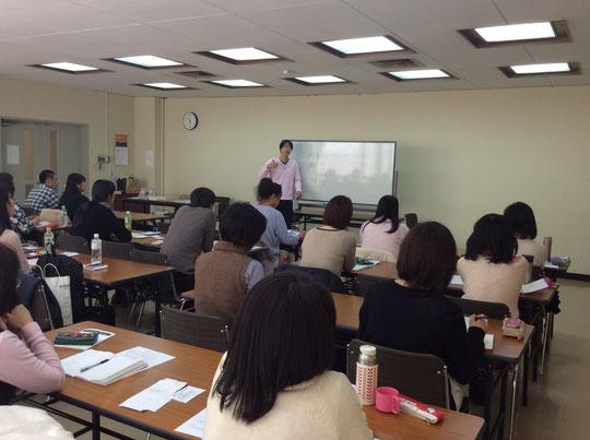 第4回 大阪セミナー(2015年1月24日開催)