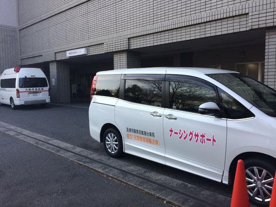 介護タクシー長距離搬送