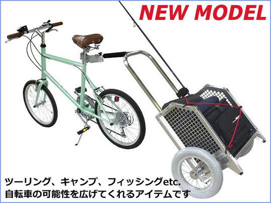 カート型サイクルトレーラーワイドモデル