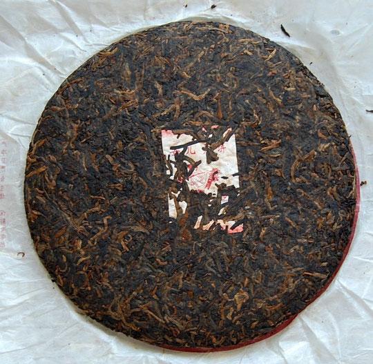 Liming Daughter Tribute Pu-erhLiming Daughter Tribute Pu-erh Tea Cake (黎明女儿贡饼)  Tea Cake (黎明女儿贡饼)