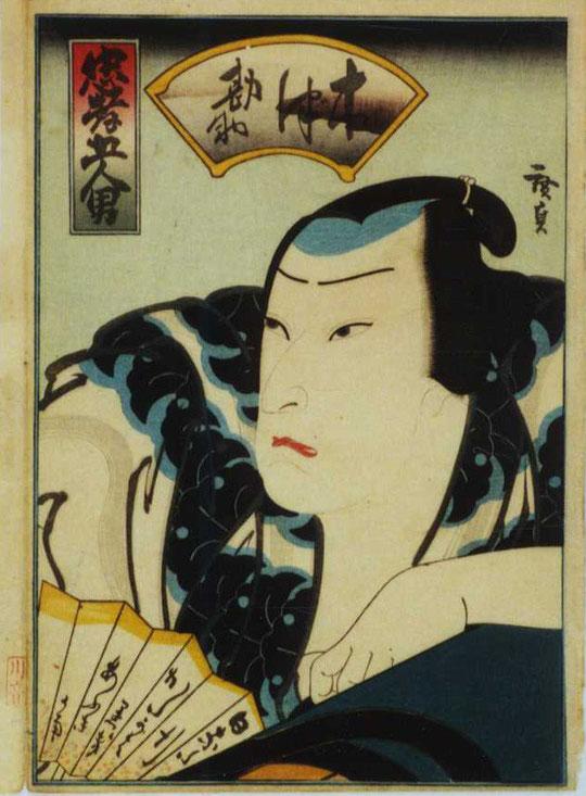 木津の勘助 天正14年(1586年)~万冶3年(1660年)