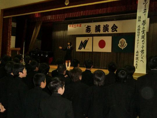 志授業 お礼の合唱