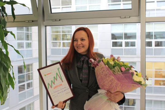 Победитель игры - Елена Клейлина