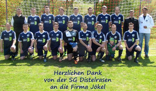 Das B-Liga-Team in den neuen Trikots der Fa. Jökel-Bau.