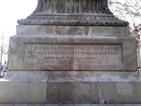 Барселона. Памятник Лопесу и Лопесу. Барселона-Экскурс - индивидуальные экскурсии в Барселоне