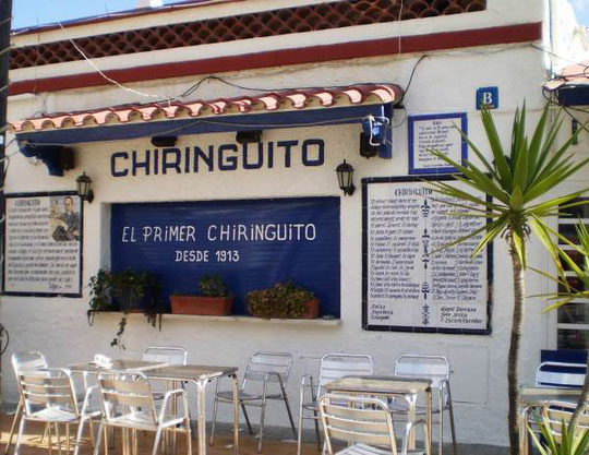 Первый Чирингито в Испании