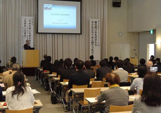 基調講演:平石 明名誉教授
