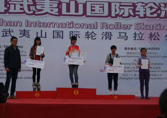 Speed Slalom Junior Women podium by Chiu Yin-Hsuan