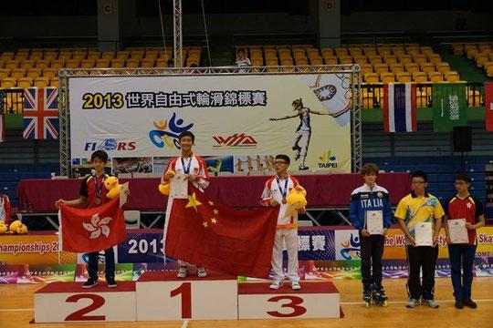 Speed Slalom Junior Men podium, WFSC 2013 / Credit : Chiu Yin-Hsuan