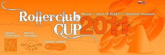 http://www.rollerclub.ru/cup2011/index.php?lang=en